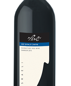 Shiraz Dry Red(Organic wine) 750ml
