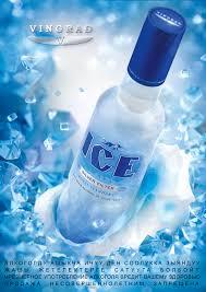 ICE VODKA 750ML